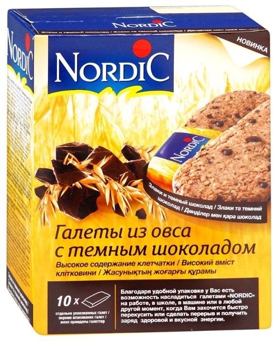 Галета Nordic из овса с темным шоколадом, 10 шт
