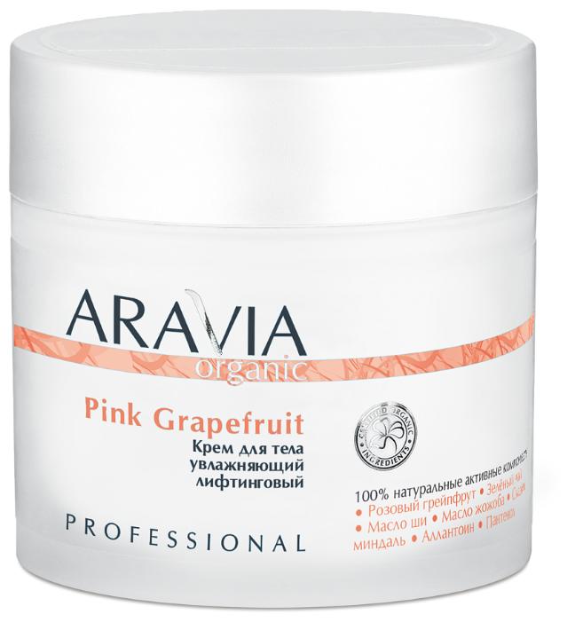Крем Aravia Organic для тела увлажняющий лифтинговый Pink Grapefruit