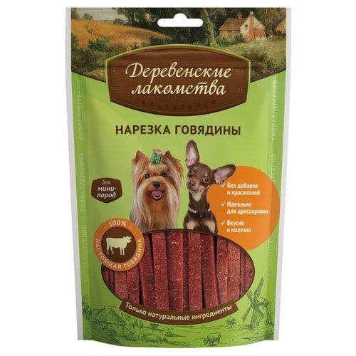 Лакомство для собак Деревенские лакомства для мини-пород Нарезка говядины, 55 г