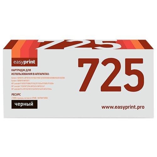Фото - Картридж EasyPrint LC-725 U, совместимый картридж target tr 725 совместимый
