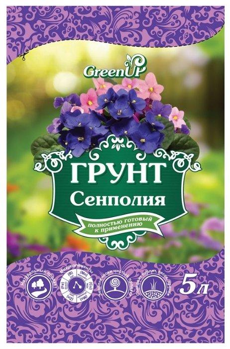 Грунт GreenUP Сенполия 5 л.