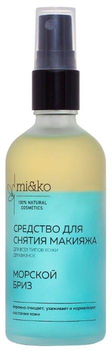 MI&KO средство для снятия макияжа двухфазное Морской бриз