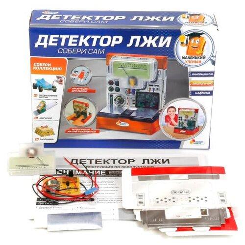 Купить Детектор лжи Играем вместе TXSC-006-R, Полицейские и шпионы