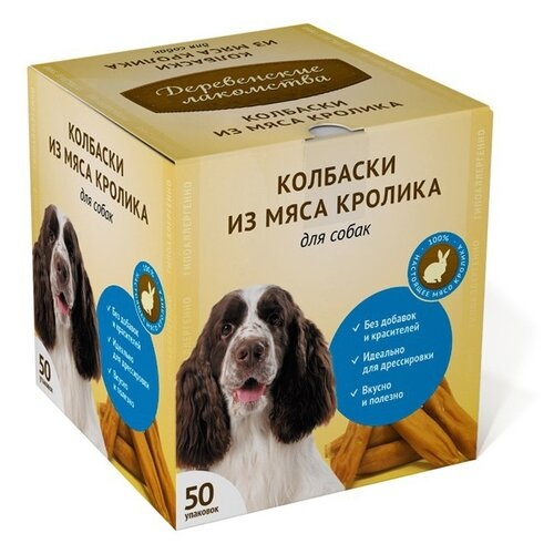 Лакомство для собак Деревенские лакомства Колбаска из мяса кролика, 400 г (шоу бокс) недорого