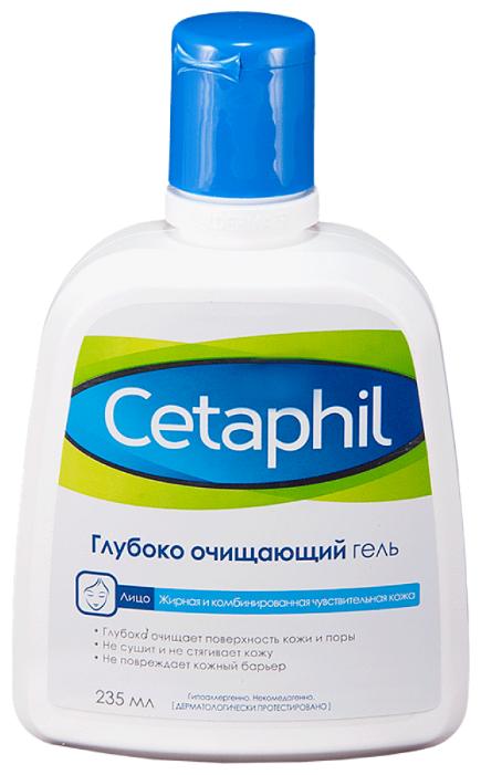 Сетафил гель глубоко очищающий 235мл
