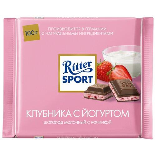 Шоколад Ritter Sport Клубника с йогуртом молочный, 100 г