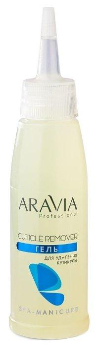 Гель для удаления кутикулы Cuticle Remover Aravia