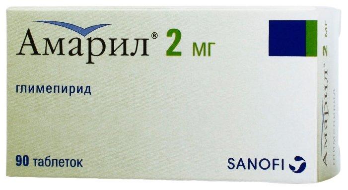 Амарил таб. 2 мг №90