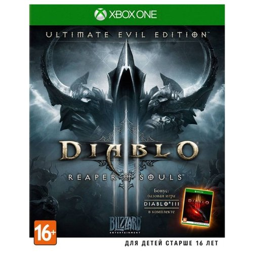 Игра для Xbox ONE Diablo III: Reaper Of Souls Ultimate Evil Edition