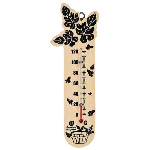 Термометр Банные штучки 18050 светлое дерево панно войлочное банные штучки в парилке 41210