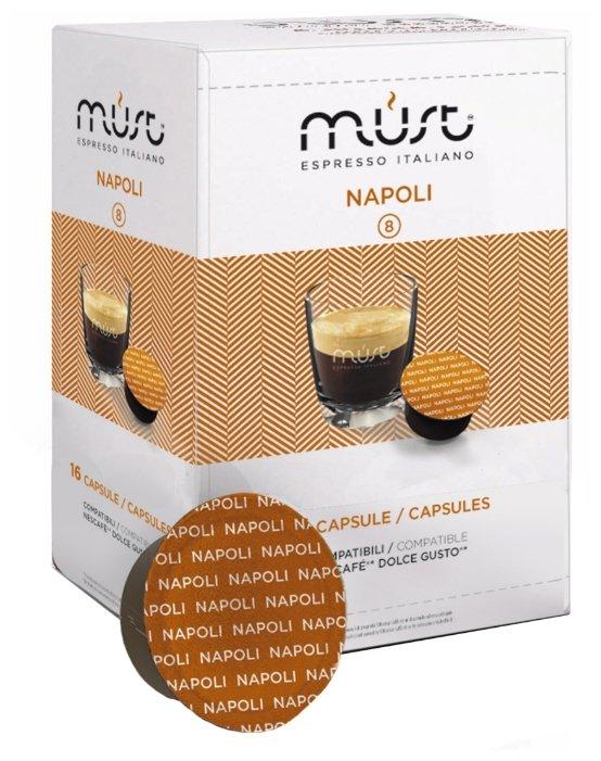 Кофе в капсулах MUST Napoli (16 шт.)