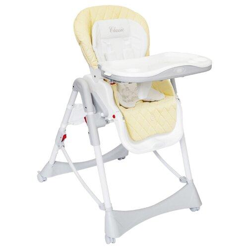 Купить Стульчик для кормления Happy Baby William cream, Стульчики для кормления