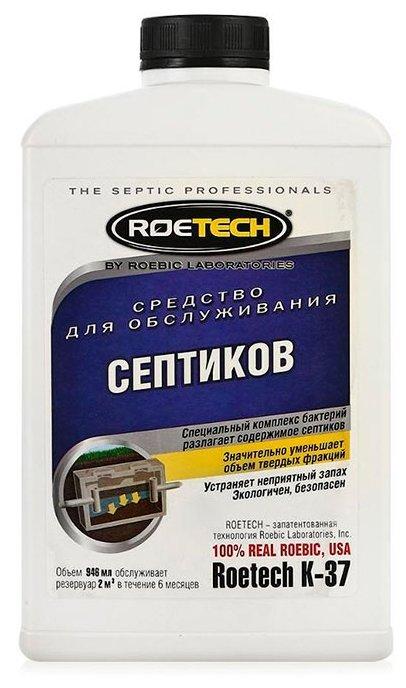 Roetech К-37 средство для обслуживания септиков 0.946 л
