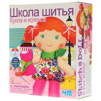 7d59c8399698 4M Набор Школа шитья Кукла и котенок (00-02766)