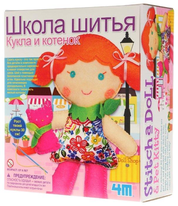 4M Набор Школа шитья Кукла и котенок (00-02766)