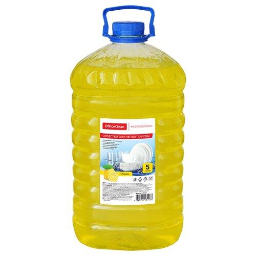 OfficeClean Средство для мытья посуды Лимон 5 л сменный блок