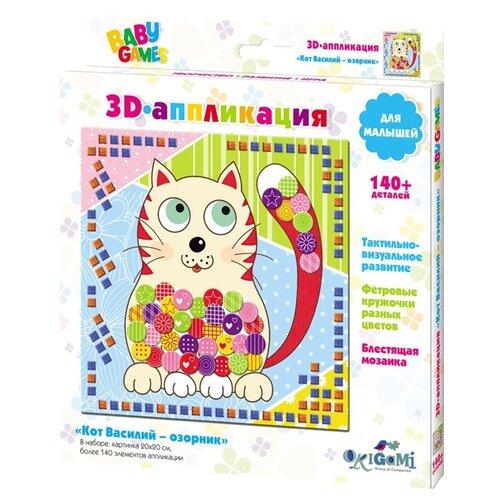 Origami 3D-аппликация Кот Василий-озорник (01343)Поделки и аппликации<br>