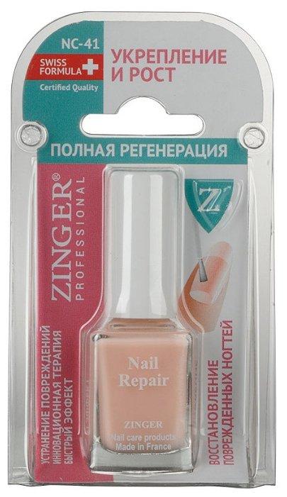 Средство для укрепления и роста Zinger Nail Repair NC41