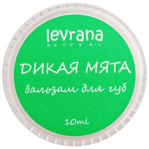 Levrana Бальзам для губ Дикая мятаДля губ<br>