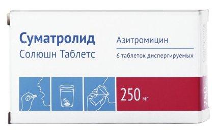 Суматролид Солюшн Таблетс таб. дисперг. 250мг №6