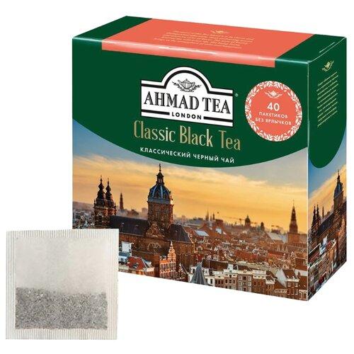 Чай черный Ahmad tea Classic в пакетиках, 40 шт.Чай<br>