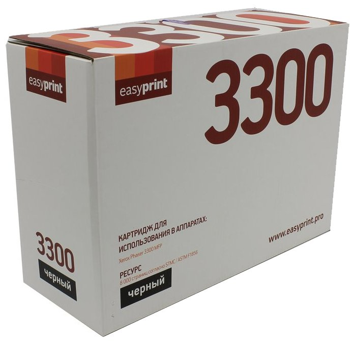Картридж EasyPrint LX-3300, совместимый