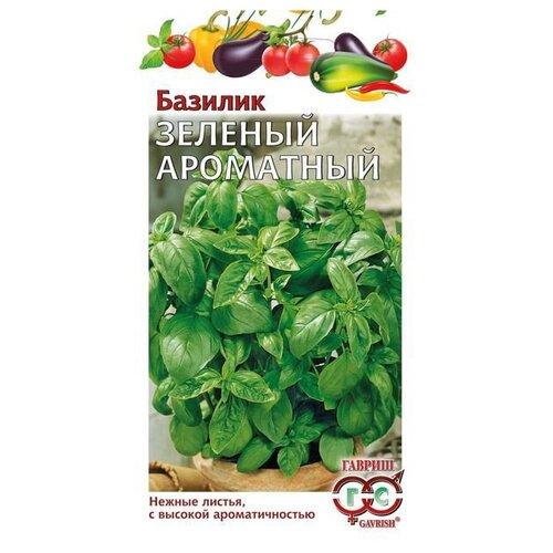 Фото - Семена Гавриш Базилик Зеленый ароматный 0,3 г, 10 уп. семена гавриш базилик зеленый