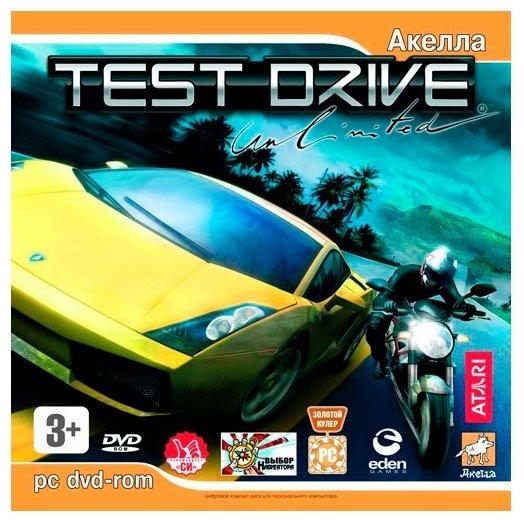 Atari Test Drive Unlimited