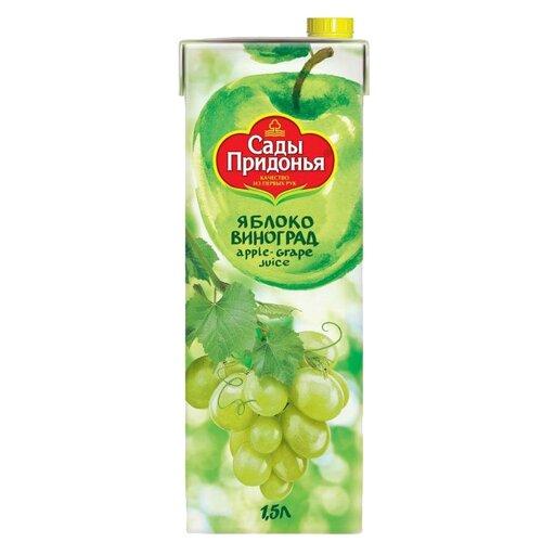 Сок Сады Придонья Яблоко-Виноград, с крышкой, без сахара, 1.5 лСоки, нектары, морсы<br>