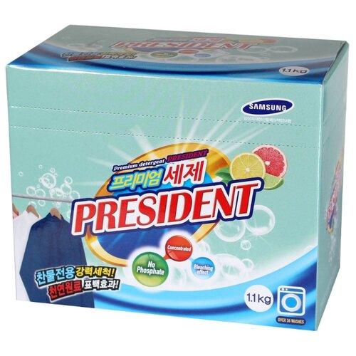 Стиральный порошок President Универсальный концентрированный с цитрусовым ароматом картонная пачка 1.1 кг