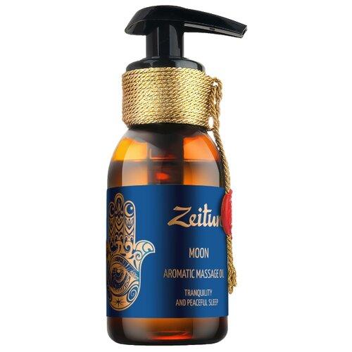 Масло для тела Zeitun ароматическое массажное Луна лаванда, сандал, можжевельник, 100 мл
