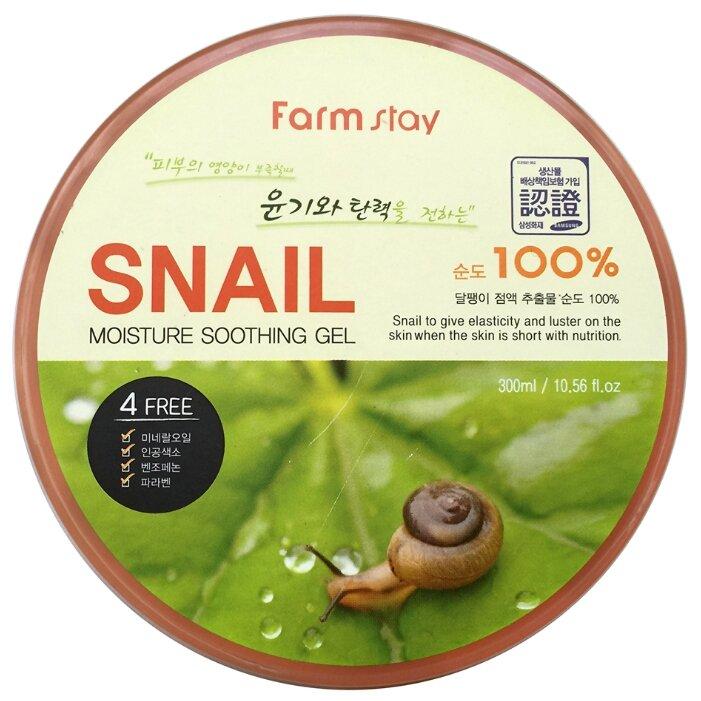 Гель для тела Farmstay многофункциональный смягчающий с экстрактом слизи улитки Moisture Soothing Gel Snail