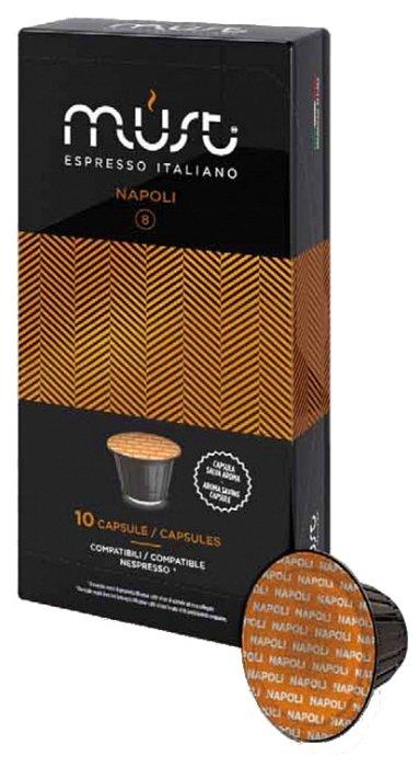Кофе в капсулах MUST Napoli (10 шт.)