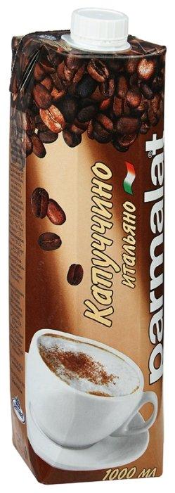 Коктейль молочный Parmalat капучино итальяно 1 л