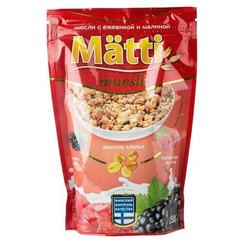 Мюсли Matti хлопья с ежевикой и малиной, дой-пак, 250 г мюсли matti хлопья и шарики с орехом и яблоком дой пак 250 г