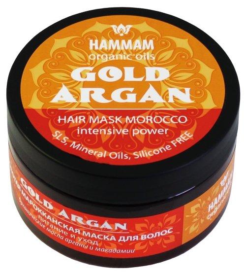 """Hammam organic oils Золотая марокканская маска для волос «Gold Argan """"Питание и уход""""»"""