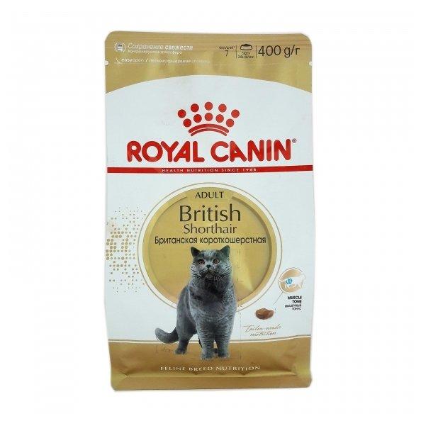 Корм для кошек Royal Canin (0.4 кг) British Shorthair Adult
