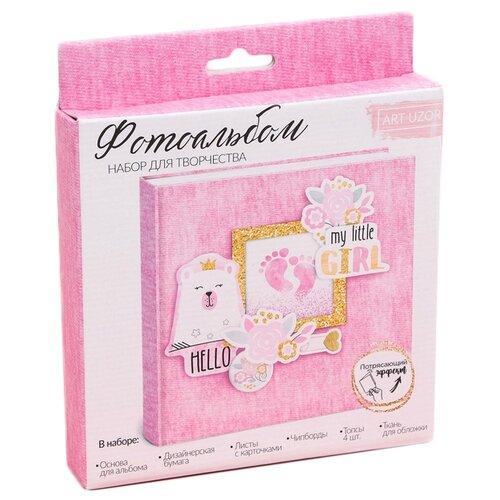 Купить Альбом Арт Узор 15.5x15.5 см, My little girl розовый, Бумага и наборы