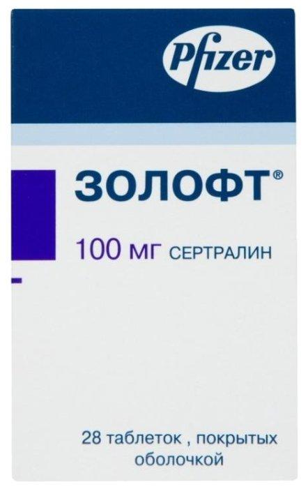 Золофт таб. п/о плен. 100мг №28