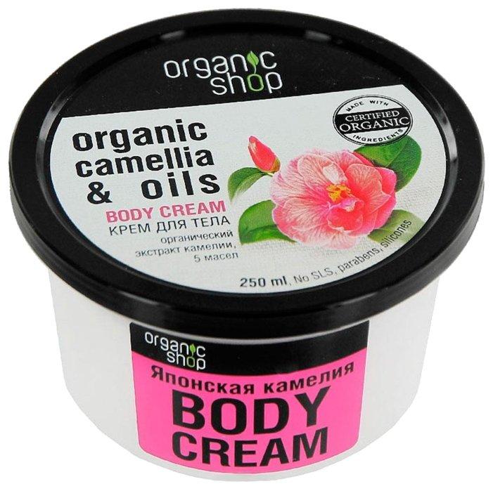 Крем для тела Organic Shop Японская камелия
