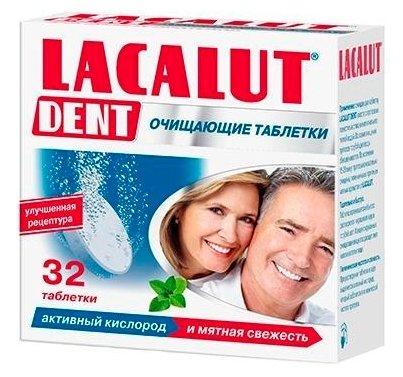 Lacalut таблетки для очистки зубных протезов Dent