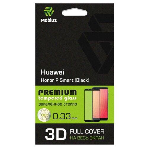 Защитное стекло Mobius 3D Full Cover Premium Tempered Glass для Huawei P Smart черный защитное стекло liberty project для huawei p smart z tempered glass 0 33mm 2 5d 9h 0l 00043775