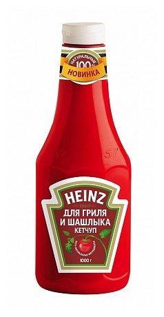 Кетчуп для Гриля и Шашлыка 1кг, Хайнц