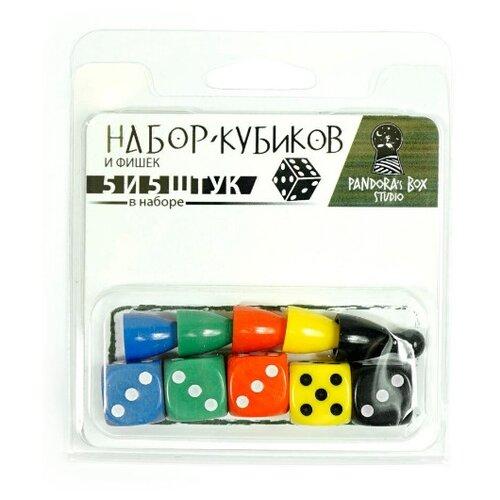 Купить Кубики Pandora's Box Studio 02DG131, Настольные игры