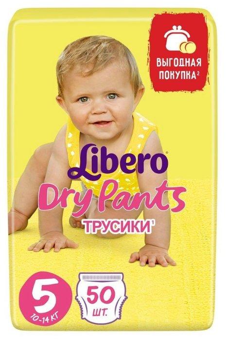 Купить Libero трусики Dry Pants 5 (10-14 кг) 50 шт. по низкой цене с доставкой из Яндекс.Маркета (бывший Беру)