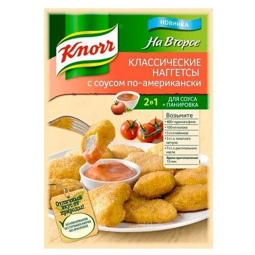 Knorr Приправа Классические наггетсы с соусом по-американски, 49 г