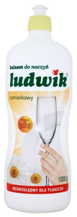 LUDWIK Бальзам для мытья посуды ромашковый