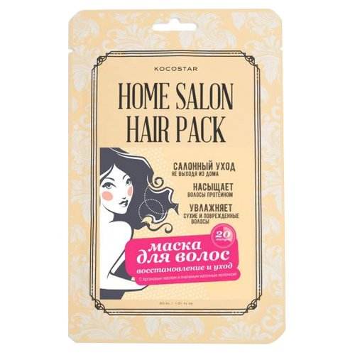 Kocostar Home Salon Hair Pack Восстанавливающая маска для волос, 30 мл