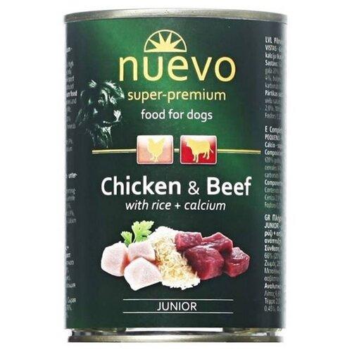 Корм для собак Nuevo (0.4 кг) 1 шт. Говядина с курицей и рисом для щенков консервы