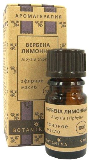 Botanika эфирное масло Вербена лимонная
